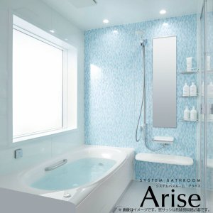 システムバスルーム アライズ Mタイプ 1616(1坪)サイズ アクセント張りB面 LIXIL リクシル 戸建用 住宅 ユニットバス 浴槽 浴室 お風呂 リフォーム alumidiyshop