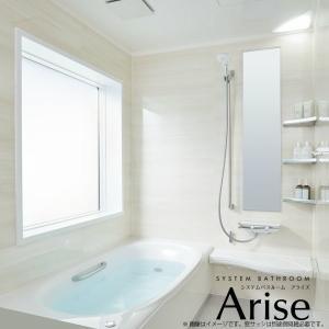 システムバスルーム アライズ Zタイプ 1616(1坪)サイズ アクセント張りB面 LIXIL リクシル 戸建用 住宅 ユニットバス 浴槽 浴室 お風呂 リフォーム|alumidiyshop