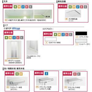 システムバスルーム アライズ Zタイプ 1616(1坪)サイズ アクセント張りB面 LIXIL リクシル 戸建用 住宅 ユニットバス 浴槽 浴室 お風呂 リフォーム|alumidiyshop|07