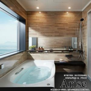 システムバスルーム アライズ Kタイプ 1620(1.25坪)サイズ アクセント張りB面 LIXIL リクシル 戸建用 住宅 ユニットバス 浴槽 浴室 お風呂 リフォーム|alumidiyshop