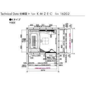 システムバスルーム アライズ Kタイプ 1620(1.25坪)サイズ アクセント張りB面 LIXIL リクシル 戸建用 住宅 ユニットバス 浴槽 浴室 お風呂 リフォーム|alumidiyshop|11