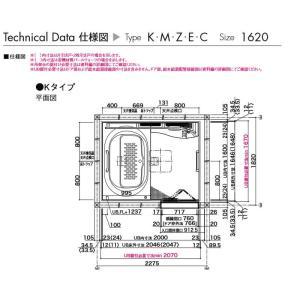 システムバスルーム アライズ Kタイプ 1620(1.25坪)サイズ アクセント張りB面 LIXIL リクシル 戸建用 住宅 ユニットバス 浴槽 浴室 お風呂 リフォーム|alumidiyshop|09