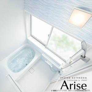 システムバスルーム アライズ Cタイプ S1216(0.75坪)サイズ アクセント張りB面 LIXIL リクシル 戸建用 住宅 ユニットバス 浴槽 浴室 お風呂 リフォーム alumidiyshop