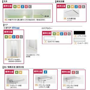 システムバスルーム アライズ Eタイプ S1216(0.75坪)サイズ アクセント張りB面 LIXIL リクシル 戸建用 住宅 ユニットバス 浴槽 浴室 お風呂 リフォーム alumidiyshop 06