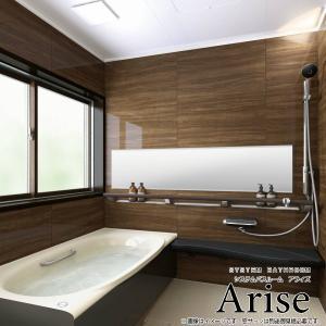 システムバスルーム アライズ Kタイプ S1216(0.75坪)サイズ アクセント張りB面 LIXIL リクシル 戸建用 住宅 ユニットバス 浴槽 浴室 お風呂 リフォーム alumidiyshop