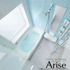 システムバスルーム アライズ Mタイプ S1216(0.75坪)サイズ アクセント張りB面 LIXIL リクシル 戸建用 住宅 ユニットバス 浴槽 浴室 お風呂 リフォーム alumidiyshop
