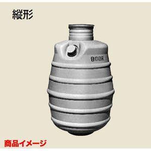 INAX トイレーナ 簡易水洗便器専用便槽 縦形BT-600R 570L|alumidiyshop