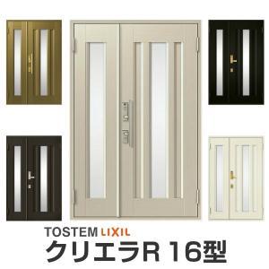 玄関ドア クリエラR 親子ドア 16型ランマ無 ドアクローザー付 LIXIL/TOSTEM アルミサッシ店舗ドア 事務所ドア|alumidiyshop