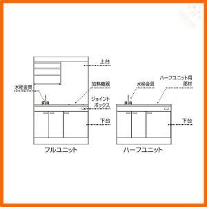 LIXIL ミニキッチン ハーフユニット 扉タイプ W900mm 間口90cm コンロなし DMK09HEWB(1/2)NN(R/L) コンパクトキッチン 流し台 リフォーム alumidiyshop 06