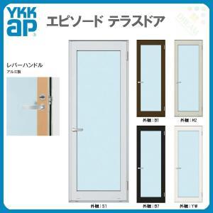 YKKap テラスドア 勝手口ドア 半外付型 07420 W780×H2030 YKK 樹脂アルミ複合サッシ エピソード|alumidiyshop