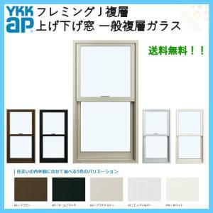 YKKap フレミングJ 片上げ下げ窓 03609 W405×H970mm PG 複層ガラス バランサー式 YKK サッシ アルミサッシ リフォーム DIY|alumidiyshop