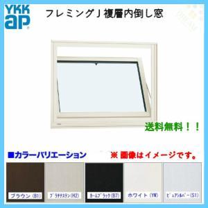 YKKap フレミングJ 内倒し窓 11903 W1235×H370mm PG 複層ガラス 樹脂アングル アルミサッシ リフォーム DIY|alumidiyshop