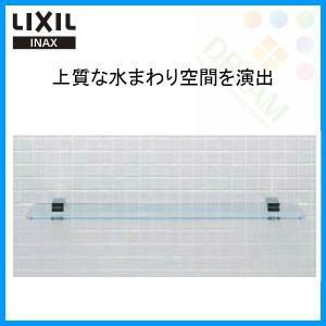 LIXIL(リクシル) INAX(イナックス) TFシリーズ 化粧棚 ガラス棚 FKF-1050GF/C 500mm 寸法:500x110x22 アクセサリー|alumidiyshop
