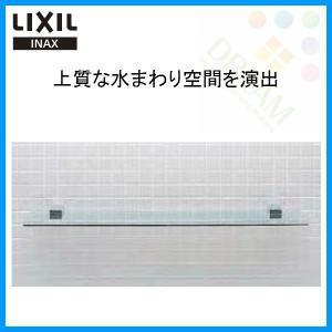 LIXIL(リクシル) INAX(イナックス) TFシリーズ 化粧棚 ステンレス棚 FKF-1064SF/C 640mm 寸法:640x110x22 アクセサリー|alumidiyshop
