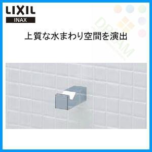 LIXIL(リクシル) INAX(イナックス) TFシリーズ フック FKF-80F/C アクセサリー|alumidiyshop