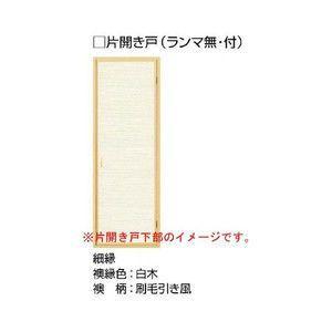 YKKap 押入襖(本体アルミ製) オーダー片開き戸 天袋 UH258-345 UW673-918|alumidiyshop