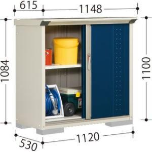 物置 屋外収納庫 タクボ物置 グランプレステージ ジャンプ GPシリーズ 小型物置(収納庫) 全面棚タイプ GP-115DF 家庭 一般住宅用小型物置|alumidiyshop