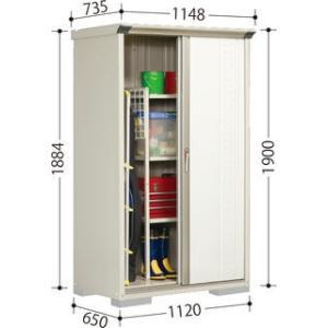 物置 屋外収納庫 タクボ物置 グランプレステージ ジャンプ GPシリーズ 小型物置(収納庫) 全面棚タイプ GP-116AF 家庭 一般住宅用小型物置|alumidiyshop