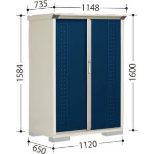 物置 屋外収納庫 タクボ物置 グランプレステージ ジャンプ GPシリーズ 小型物置(収納庫) 全面棚タイプ GP-116BF 家庭 一般住宅用小型物置|alumidiyshop