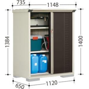 物置 屋外収納庫 タクボ物置 グランプレステージ ジャンプ GPシリーズ 小型物置(収納庫) たて置きタイプ(ネット棚) GP-116CT 家庭 一般住宅用小型物置|alumidiyshop