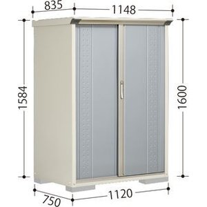 物置 屋外収納庫 タクボ物置 グランプレステージ ジャンプ GPシリーズ 小型物置(収納庫) たて置きタイプ(ネット棚) GP-117BT 家庭 一般住宅用小型物置|alumidiyshop