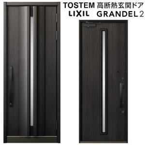 リクシル 高断熱玄関ドア グランデル2 スタンダード仕様 103型 片開きドア W939×H2330mm トステム LIXIL TOSTEM 玄関サッシ リフォーム DIY|alumidiyshop