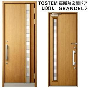 リクシル 高断熱玄関ドア グランデル2 スタンダード仕様 155型 片開きドア W939×H2330mm トステム LIXIL TOSTEM 玄関サッシ リフォーム DIY|alumidiyshop