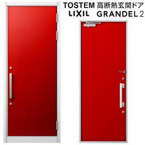 リクシル 高断熱玄関ドア グランデル2 スタンダード仕様 156型 片開きドア W939×H2330mm トステム LIXIL TOSTEM 玄関サッシ リフォーム DIY|alumidiyshop