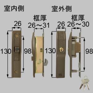 LIXIL/TOSTEM製玄関引戸用召合錠・内錠 内外錠 H4Y60|alumidiyshop
