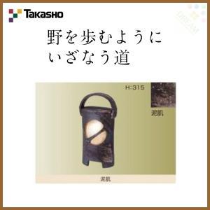 月橋(げっきょう) LED球0.5W(T-15) W163xD103xH315mm 約1.9kg セラミック 塩ビワーロン Takasho タカショー 和風ライト ローボルトライト|alumidiyshop