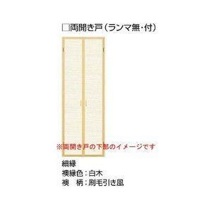 YKKap 押入襖(本体アルミ製) オーダー両開き戸 天袋 UH258-345 UW673-1128|alumidiyshop