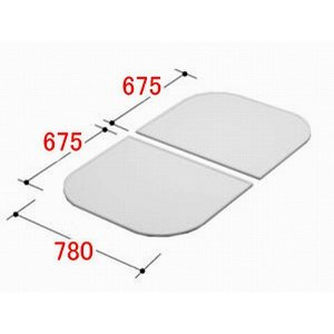 YFK-1480B(3)-K-AF 風呂ふた 組フタ LIXIL リクシル INAX イナックス 風呂フタ 風呂蓋|alumidiyshop