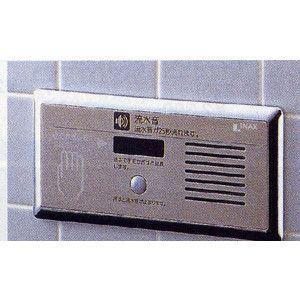 INAX KS-613 トイレ用擬音装置 埋め込みタイプ alumidiyshop