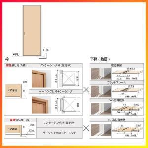 室内引戸 片引き戸 2枚建 Vレール方式 ラシッサS パネルタイプ LAA ノンケーシング枠 2420 W2432×H2023mm リクシル トステム 片引戸 ドア リフォーム DIY alumidiyshop 03