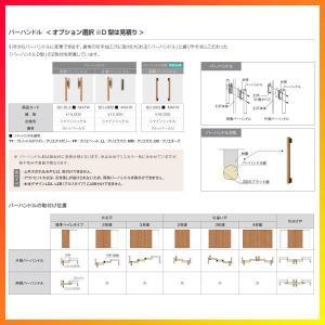 室内引戸 片引き戸 2枚建 Vレール方式 ラシッサS パネルタイプ LAA ノンケーシング枠 2420 W2432×H2023mm リクシル トステム 片引戸 ドア リフォーム DIY alumidiyshop 08