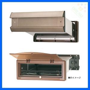水上金属 No.2000ポスト 内フタ気密型 真壁用(壁厚調整範囲95〜140mm) アンバー |alumidiyshop