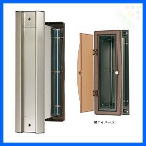 水上金属 No.2000ポスト 内フタ気密型 タテ型 大壁用(壁厚調整範囲141〜190mm) ヘアーライン |alumidiyshop