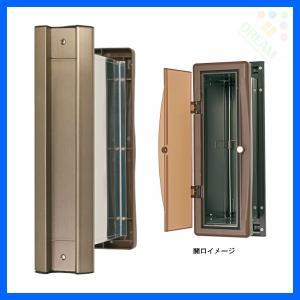 水上金属 No.2000ポスト 内フタ気密型 タテ型 厚壁用(壁厚調整範囲191〜290mm) アンバー  ※受注生産品|alumidiyshop