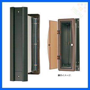 水上金属 No.2000ポスト 内フタ気密型 タテ型 厚壁用(壁厚調整範囲191〜290mm) 黒 ※受注生産品|alumidiyshop