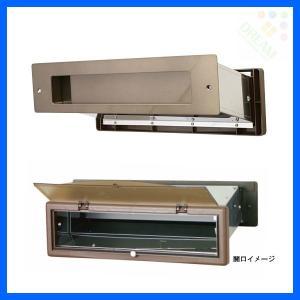 水上金属 No.3000ポスト 内フタ気密型 真壁用(壁厚調整範囲95〜140mm) アンバー |alumidiyshop