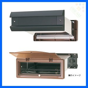 水上金属 No.2000ポスト 内フタ気密型 真壁用(壁厚調整範囲95〜140mm) 黒 |alumidiyshop