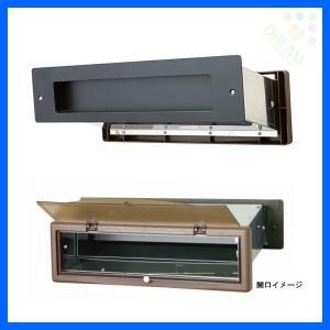 水上金属 No.3000ポスト 内フタ気密型 大壁用(壁厚調整範囲141〜190mm) 黒 |alumidiyshop