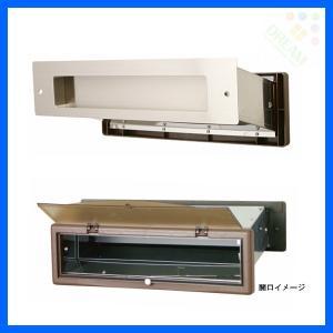 水上金属 No.3000ポスト 内フタ気密型 大壁用(壁厚調整範囲141〜190mm) クリアー |alumidiyshop