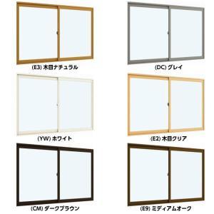 二重窓 内窓 YKKap プラマードU 2枚建 引き違い窓 単板ガラス 透明3mm/型4mm W幅1501〜2000 H高さ1201〜1400mm YKK 引違い窓 サッシ リフォーム DIY|alumidiyshop|02