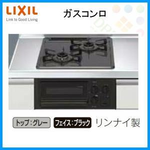 ガスコンロ 2口コンロ  ホーロートップタイプ(無水片面焼グリル) ビルトインタイプ リンナイ製 LIXIL ブラック R1423A0LHK|alumidiyshop