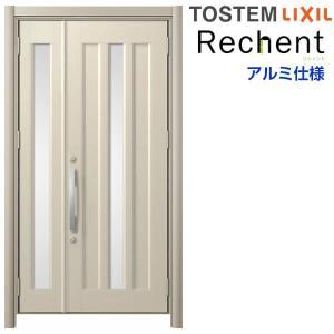 リフォーム用玄関ドア リシェント3 親子ドア ランマなし C12N型 アルミ仕様 W1042〜1484×H1838〜2043mm リクシル/LIXIL 工事付対応可能 特注 玄関ドア|alumidiyshop