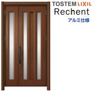 リフォーム用玄関ドア リシェント3 親子ドア ランマなし C16N型 アルミ仕様 W1011〜1484×H1838〜2043mm リクシル/LIXIL 工事付対応可能 特注 玄関ドア|alumidiyshop