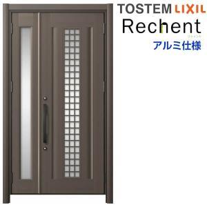 工事付 リフォーム用玄関ドア リシェント3 親子ドア ランマなし C20N型 アルミ色 アルミ仕様 リクシル/トステム 全国工事対応(一部地域除く) DIY|alumidiyshop