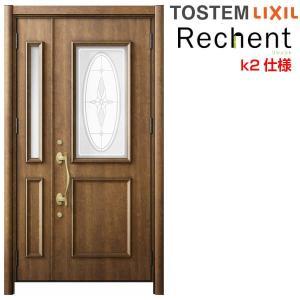 リフォーム用玄関ドア リシェント3 親子ドア ランマなし C15型 断熱仕様 k2仕様 W1091〜1480×H1943〜2043mm リクシル/LIXIL 工事付対応可能 特注 玄関ドア|alumidiyshop