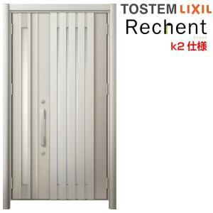 リフォーム用玄関ドア リシェント3 親子ドア ランマなし M27型 断熱仕様 k2仕様 W928〜1480×H1839〜2043mm リクシル/LIXIL 工事付対応可能 特注 玄関ドア|alumidiyshop